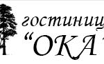 Гостиница Ока Алексин